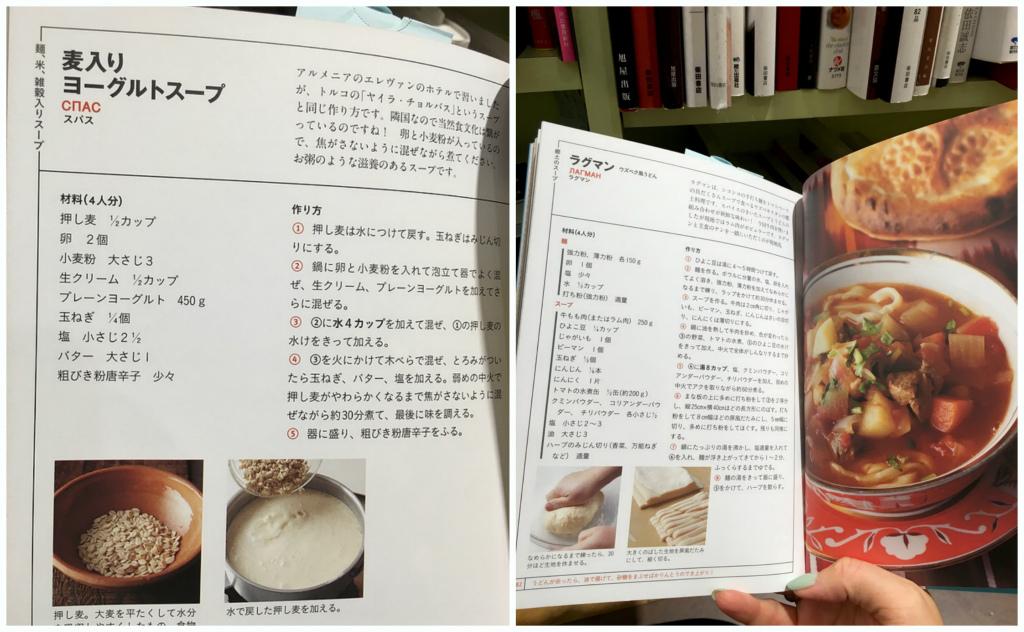 Японские блюда рецепты пошагово