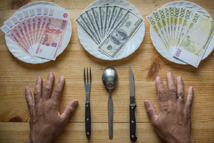 А доллар и евро – это что?