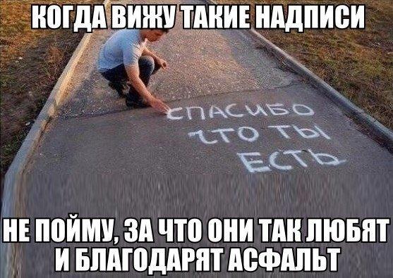 4980_0