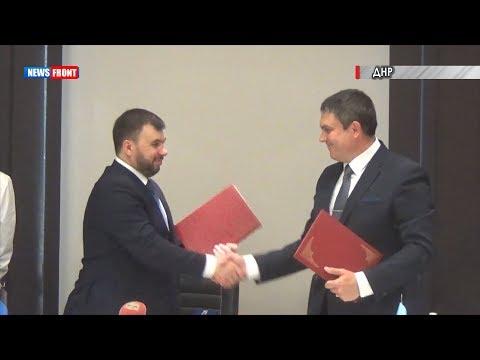 Руководители ДНР и ЛНР подписали договор о создании любительской футбольной лиги Донбасса