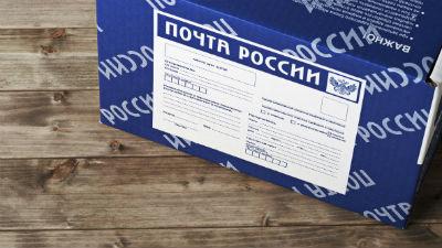 «Почта России» заработала на…