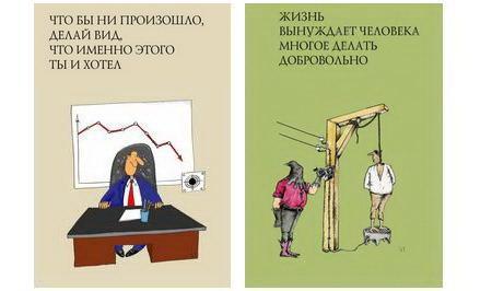http://utmagazine.ru/uploads/content/zakony.jpg