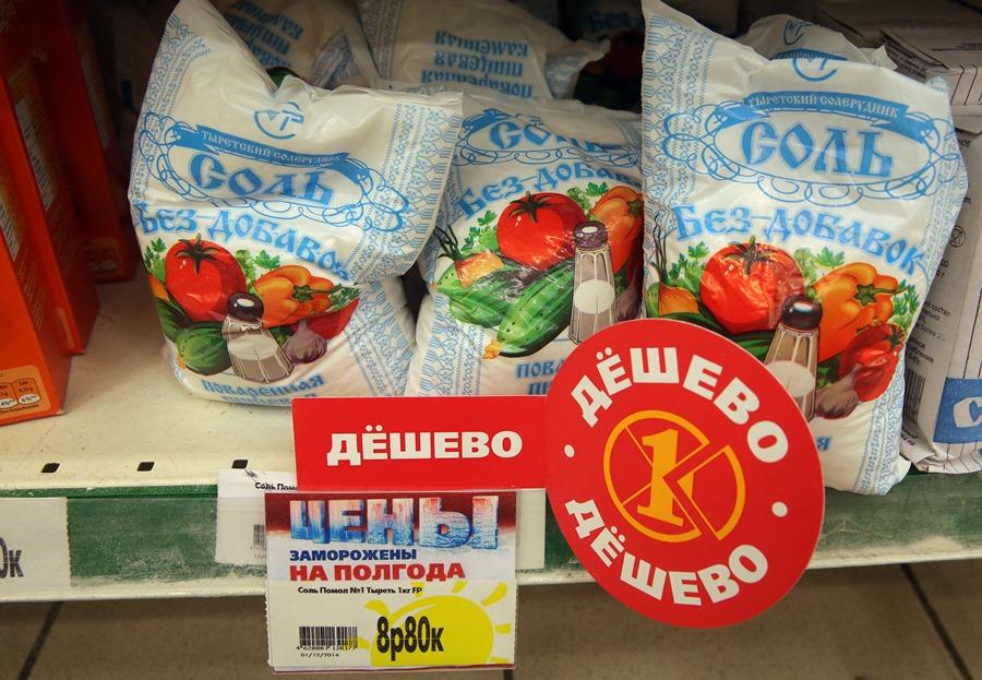 Инфляция замедлилась благодаря овощам