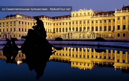 Дворец Шенбрунн - резиденция австрийских императоров