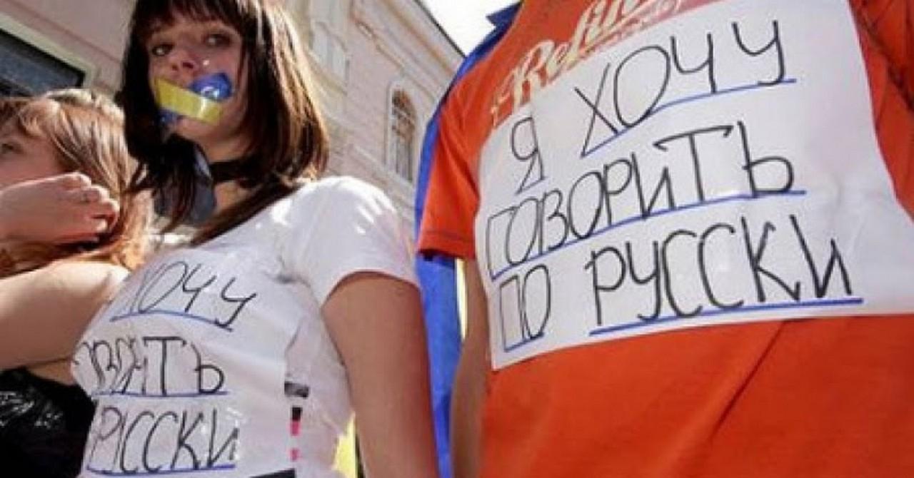 Украинская ложь в русской Одессе