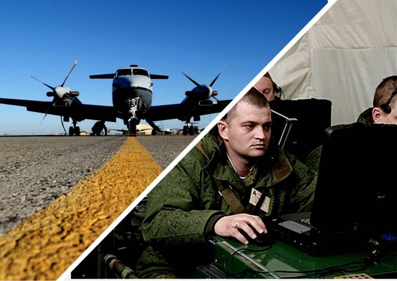 Подготовка к вооружённой провокации в Приднестровье. Что искали ВВС США в ходе разведки позиций ОГРВ?