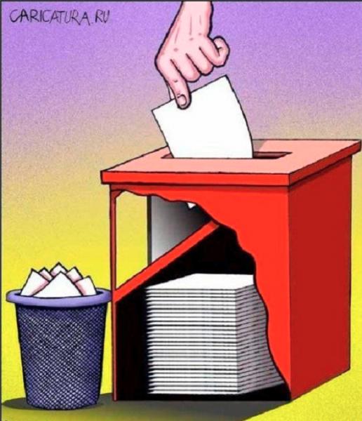 Мошенничество Единой России на выборах в Приморье можно документально доказать