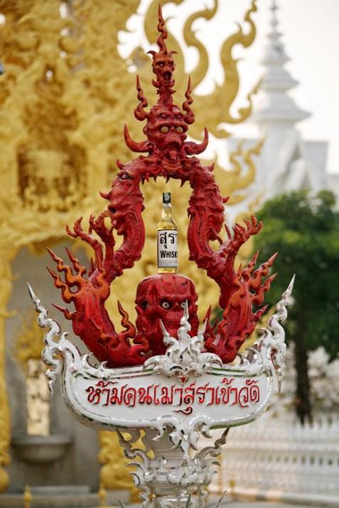Самый необычный буддийский храм — Белый Храм