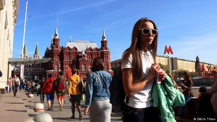 Люди у Кремля, фото из архива