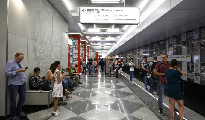 В московском метро открылась…
