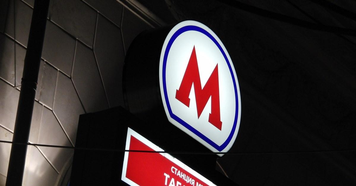 «Трейд компани» демонтирует рекламу в московском метро до конца года