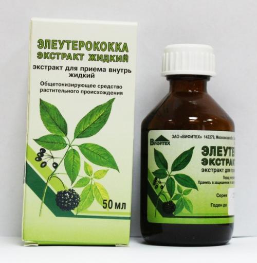 Польза элеутерококка.  Элеутерококк богат витамином с и витаминами группы в, а также множеством микроэлементов.