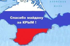 Трампу подсказали решение проблемы Крыма, которое устроит Россию