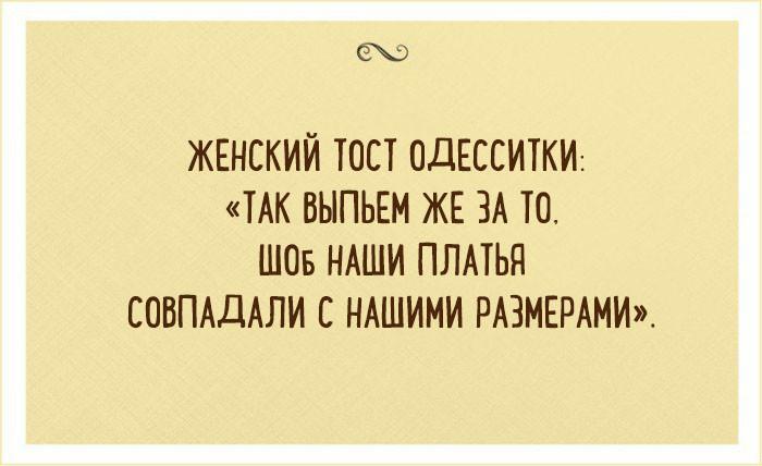 20 лучших шуткок из Одессы о том, что такое счастливая жизнь одесса, юмор