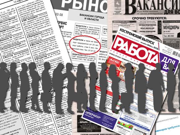 Россиянам хотят запретить работать по совместительству
