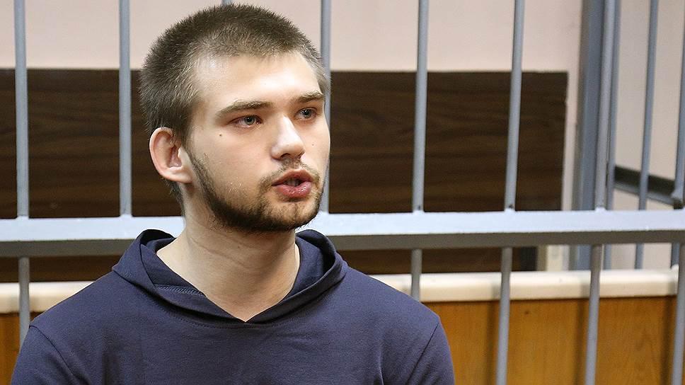 Ловец покемонов в Храме-на-Крови приговорен к 3,5 годам условно