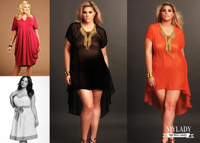 Какие платья подходят полным низкие