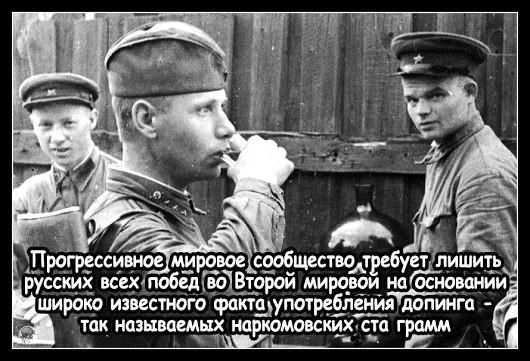 Эти свиньи...Эдуард Лимонов