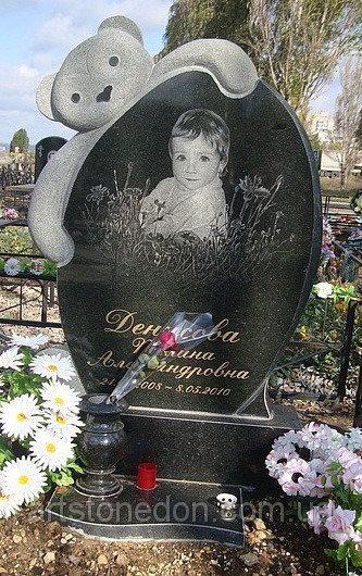 Колыбельная для погибшего ребёнка (С.Г. Сретенский)