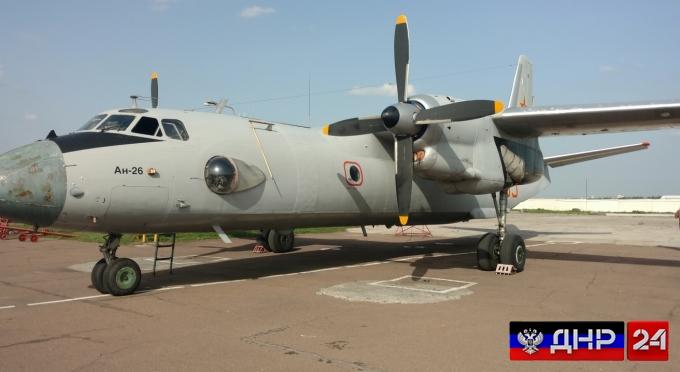 В ЛНР сбили украинский военный самолет Ан-26