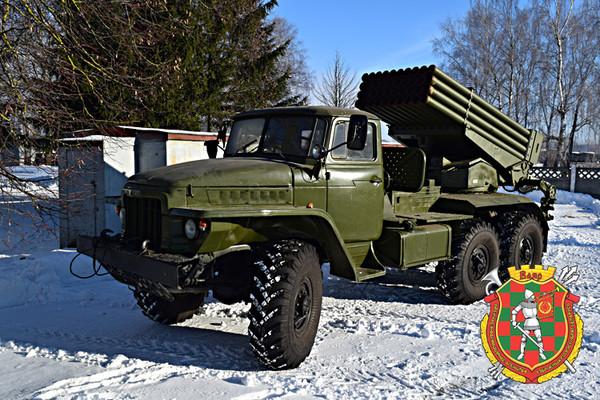 Армия Беларуси предлагает купить установку «Град» на память