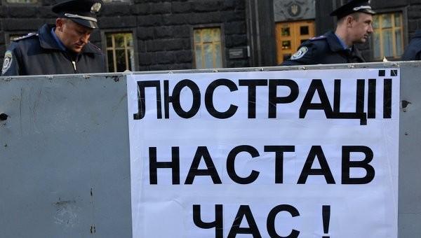 """Без реформ украинские власти ждет люстрация похлеще """"мусорной"""""""