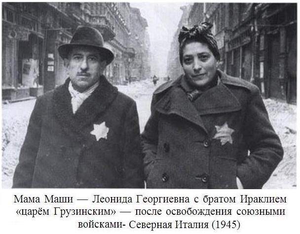 "РЕПОСТ""НАС НЕ ЗАМОЛЧАТЬ"" : Hobbies Group : Odnoklassniki"