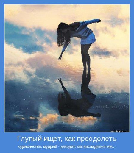 Жить одной — полезно для здоровья и души. И вот 7 доказательств, что это так