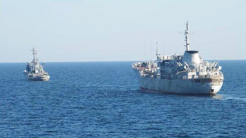 У берегов Крыма: два корабля ВМС Украины вошли в исключительную экономическую зону России