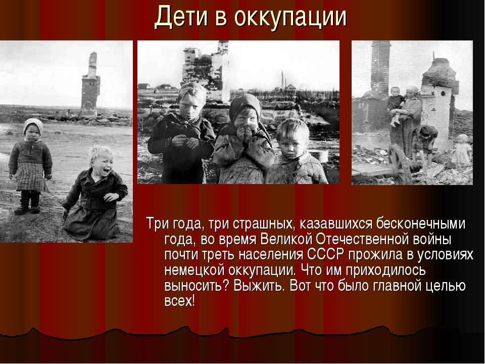 мурлыкающие животные тыльники во время великой отечественной войны Екатеринбурге кухонных столешниц