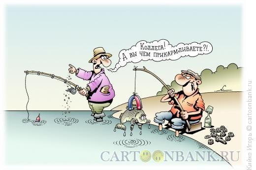 картинки для рыбаков юмор