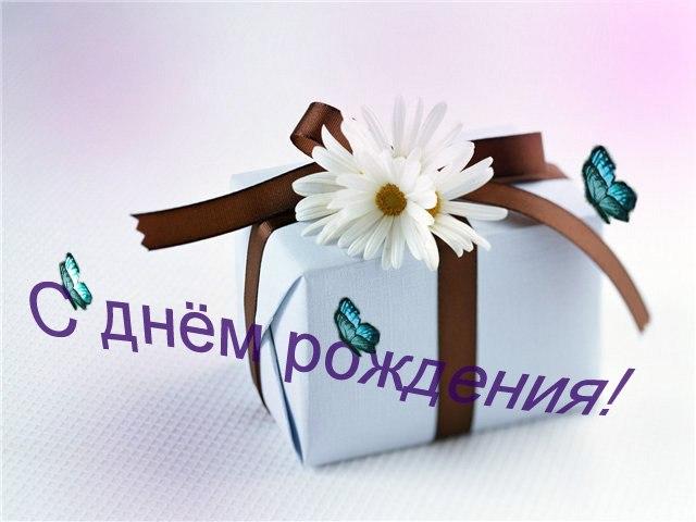 Поздравление с днем рождения крестного прикольное 85