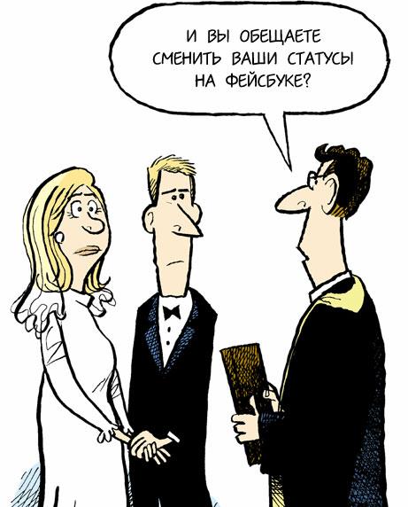 — И вообще жениться плохая примета... Улыбнемся))