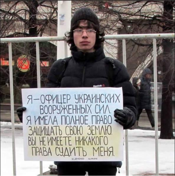 Борцов за свободу Савченко и против режима Путина мамы не пускают домой