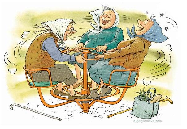 Во дворике у подъезда на лавочке сидят бабульки... Улыбнемся))