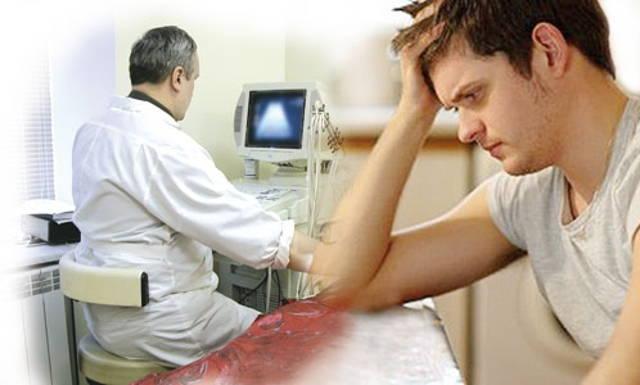 Народные средства лечения аденомы простаты