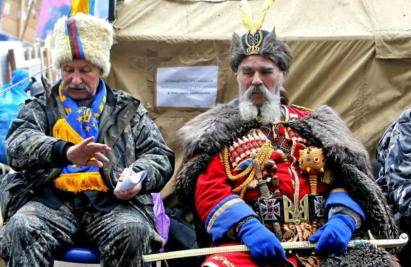 Об украинском казачестве