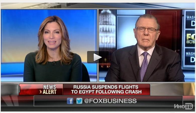 Fox News: Путин сделает все, чтобы скрыть свою вину в катастрофе А321