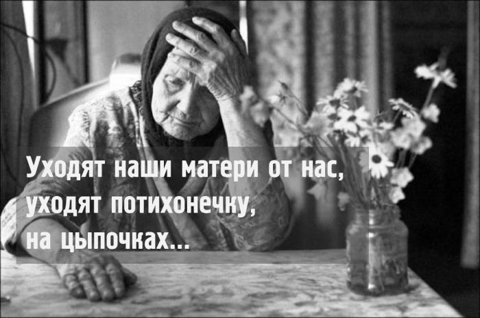 «Уходят матери»: трогательно-правдивое стихотворение Евтушенко о матерях