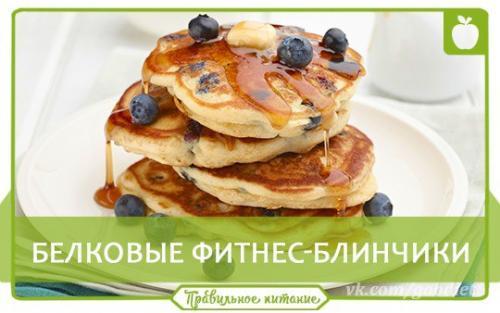 5 потрясающе вкусных рецептов с Овсянкой!
