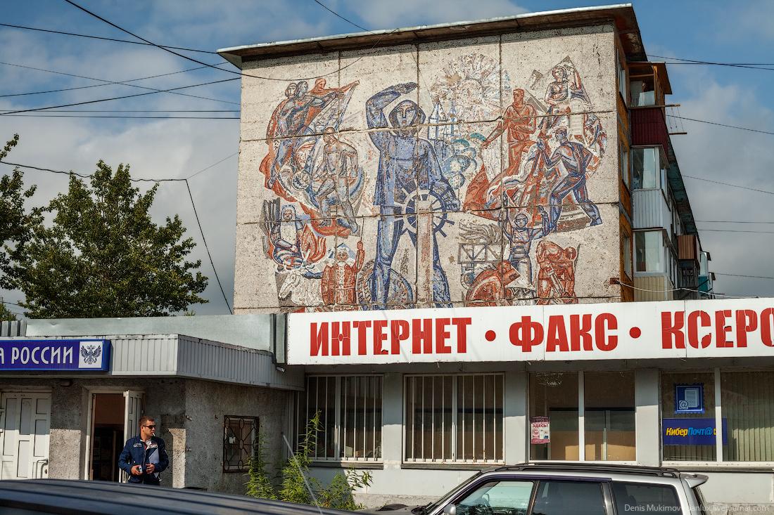 petropavlovsk-bdsm-kamchatskiy