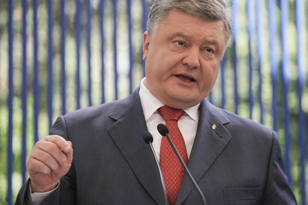 Порошенко: «Московский тупик» мешает восстановлению мира на Донбассе