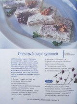 Блюда из говядины грибов с баклажанами