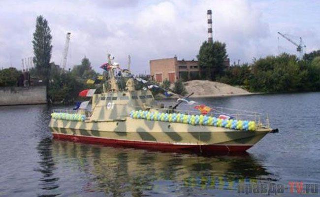 ВМС Украины пополнились двумя бронекатерами