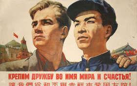 Россия и Китай во вторник продолжат обсуждение поставок газа по западному маршруту