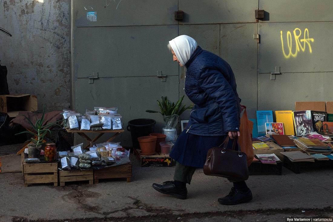 Грустный пост про Крым