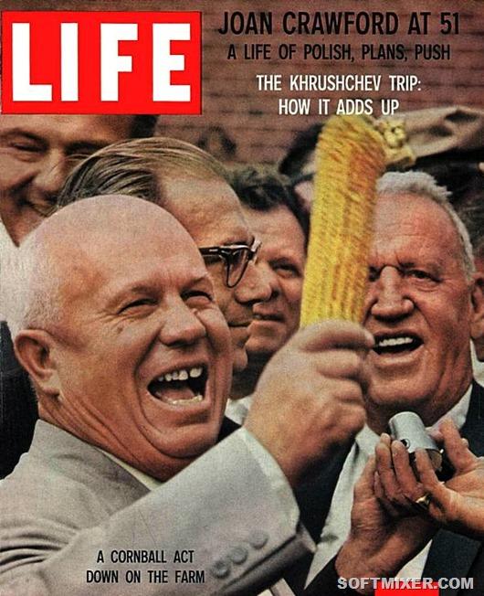 Приключения Хрущева в Америке