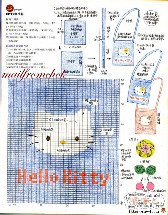Hello Kitty! Вяжем японскую кошечку. Отличный журнал со схемами (41) (544x700, 377Kb)