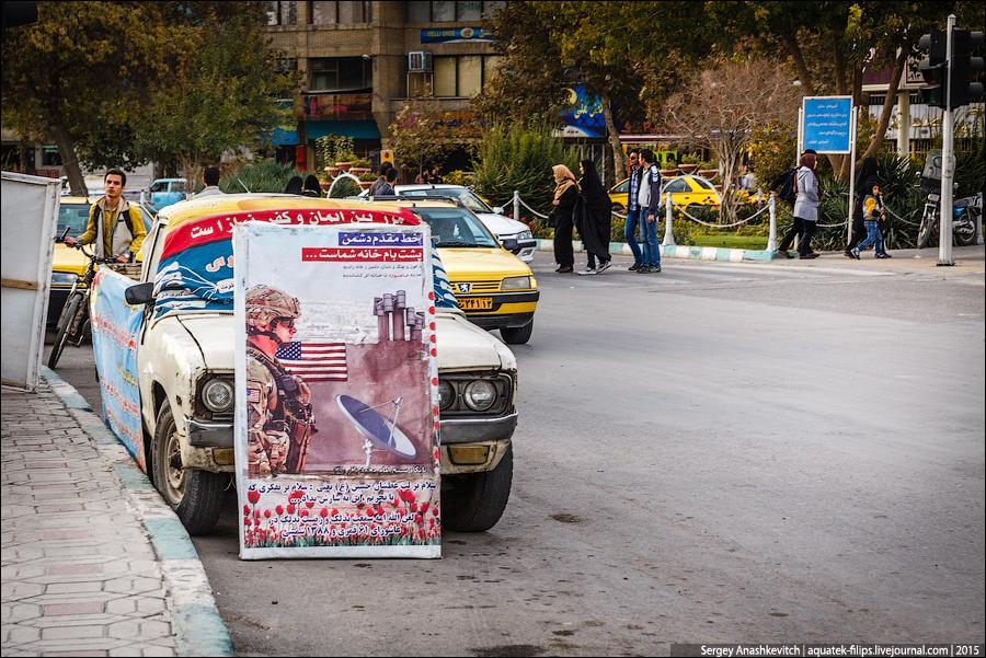Реакция американца на мою поездку в Иран