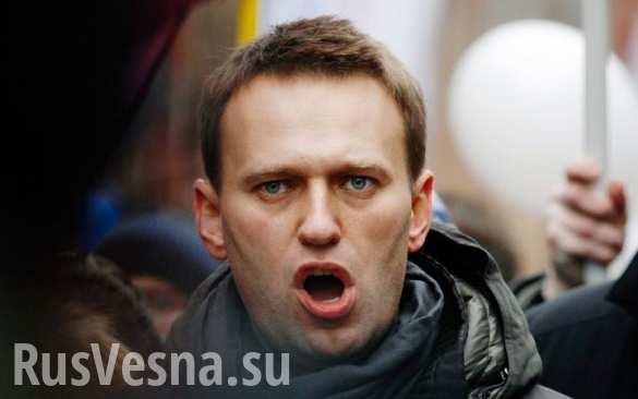 В ЕС требуют допустить Навального до президентских выборов   Русская весна